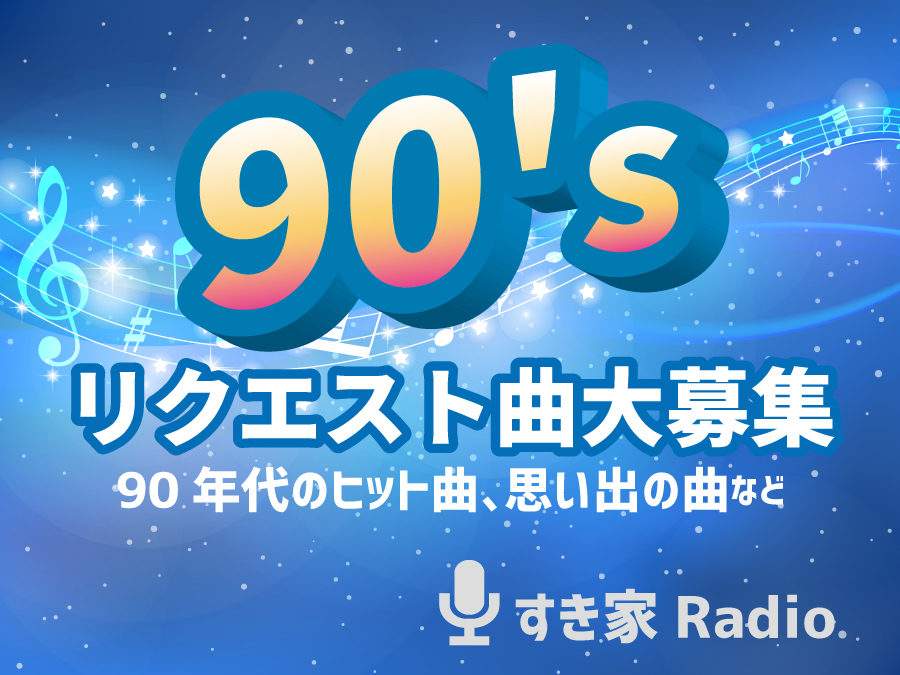 0803-T-Radio.jpg