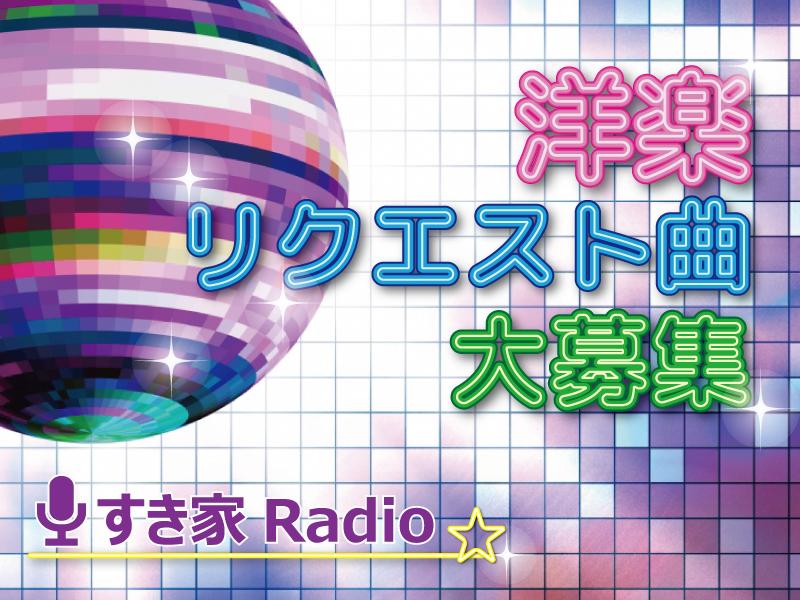 Radio5-timeline.jpg