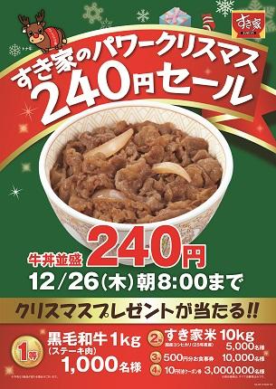 photo_20131206-1.jpg