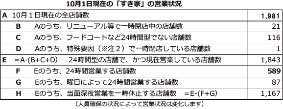 photo_20140930.png