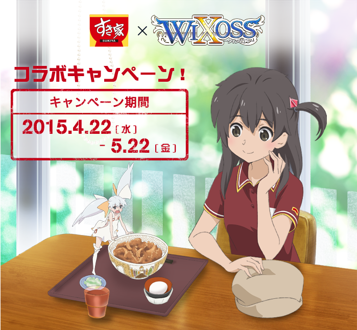 photo_20150422.png