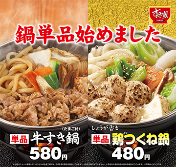 photo_20151201.png