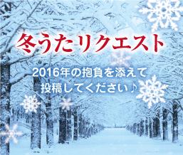 photo_20151204_2.jpg