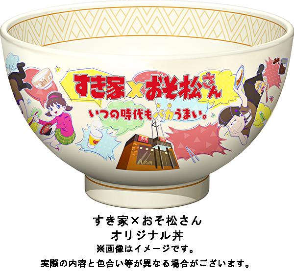photo_20160909_2.jpg