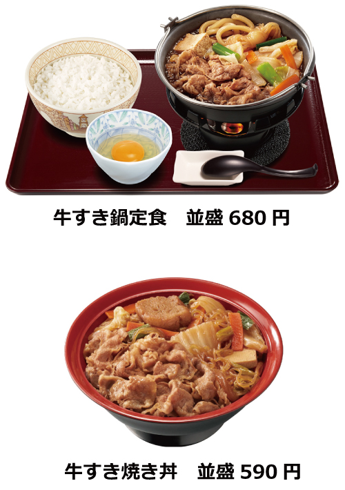photo_20161006_1.jpg