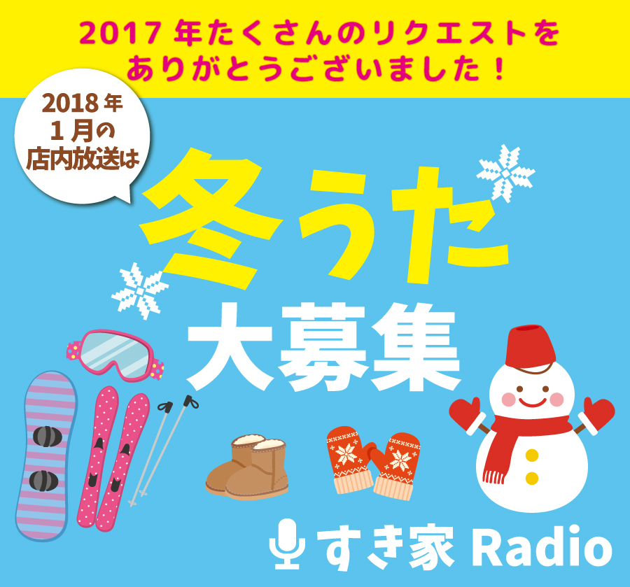 photo_20171205.jpg