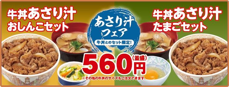 photo_20180307_asari_pc.jpg