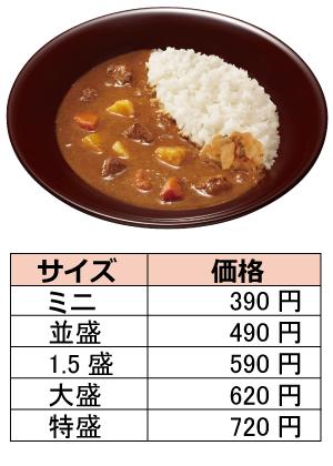photo_20180410_curry-2.jpg