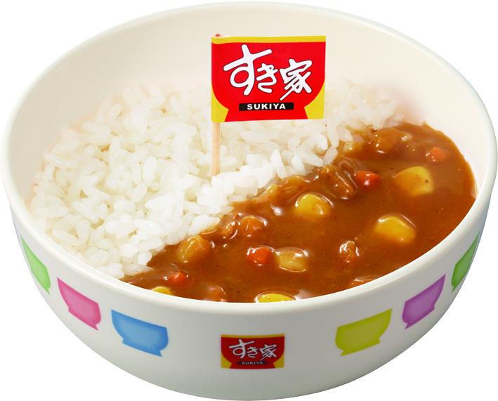 photo_20180410_curry-3.jpg