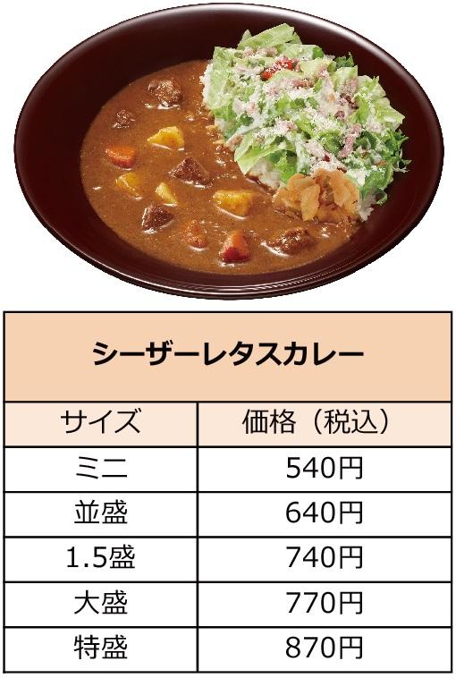 photo_20180514_curry_2.jpg