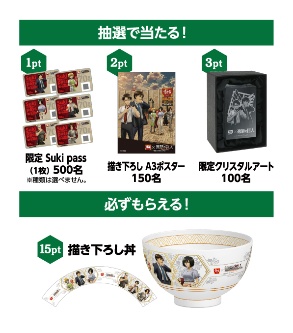 photo_20190820_shingeki_goods-4.jpg