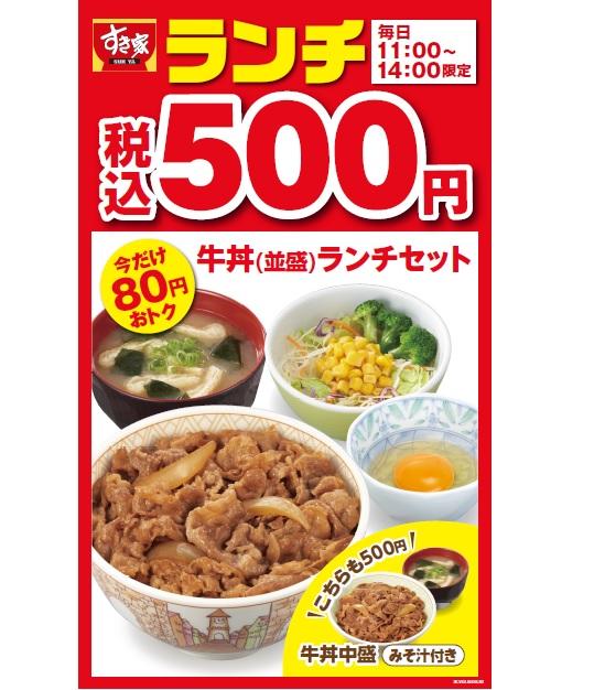 photo_20191011_lunch-2.jpg