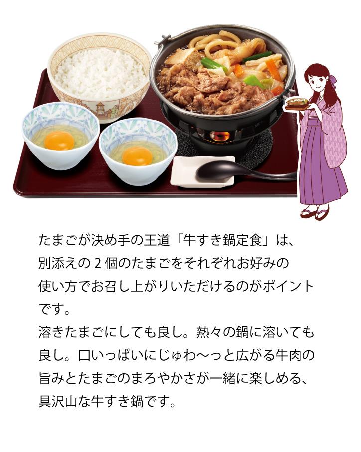 photo_20191129_gyunabe.jpg
