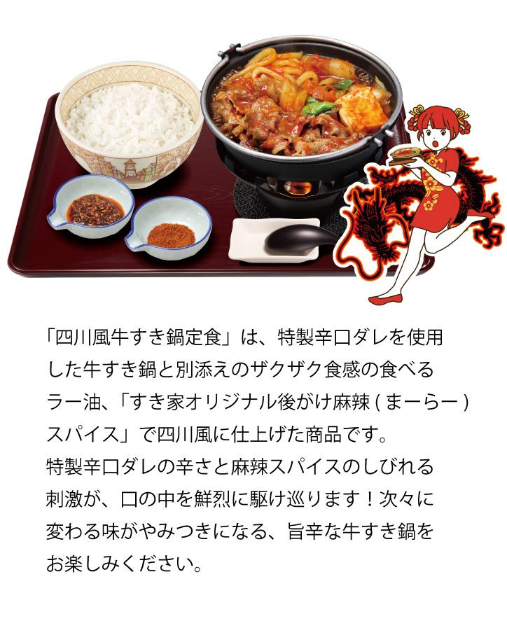 photo_20191129_shisennabe2.jpg