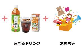 photo_20200220_sukisuki2.jpg