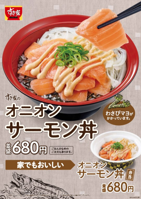 photo_20200507_salmon.jpg