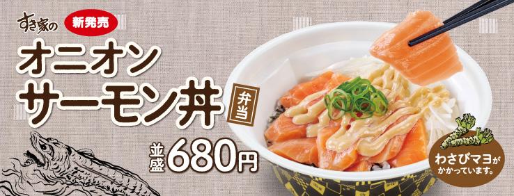 photo_20200513_salmon.jpg