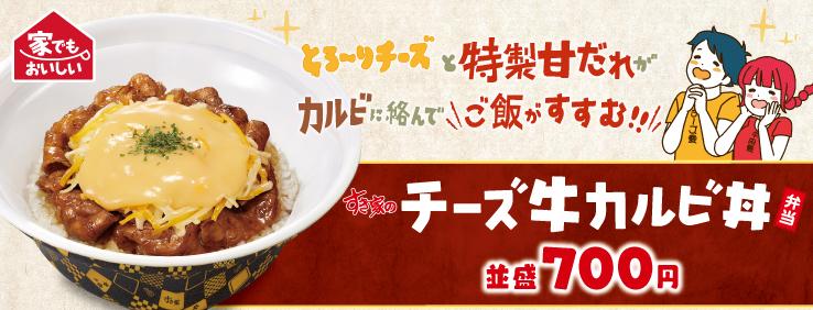photo_20200617_karubi.jpg