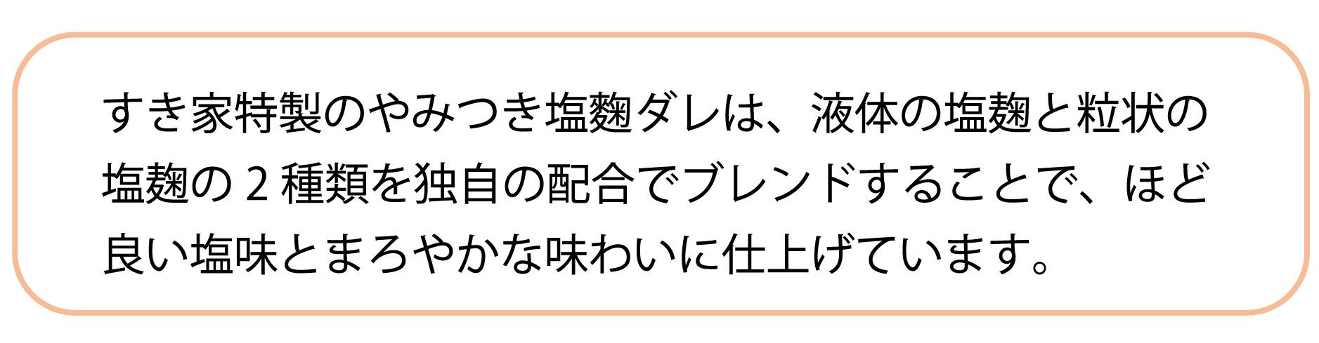 photo_20201216_siokouji.jpg